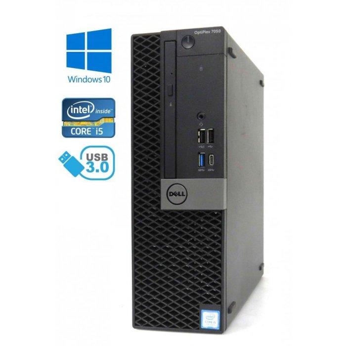 Dell Optiplex 7050 SFF - Intel i5-6400T 2.20GHz, 8GB RAM, 500GB M.2 + 500GB HDD, Windows 10