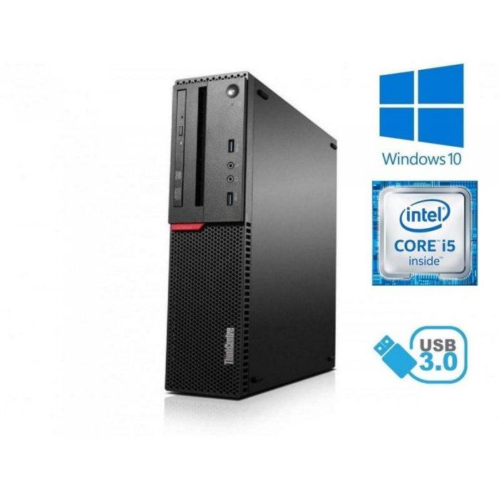 Lenovo ThinkCentre M700- Intel i5-6500T/2.50Ghz 8GB RAM, 240GB SSD, DVD-RW, W10